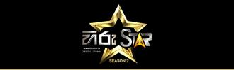 Hiru Star Logo